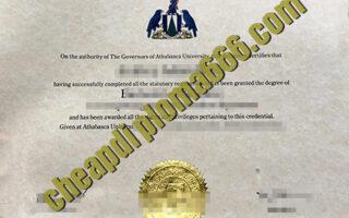 fake Athabasca University diploma