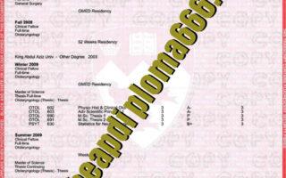 buy McGill University transcript