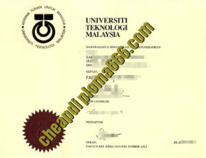 Universiti Teknologi Malaysia fake degree