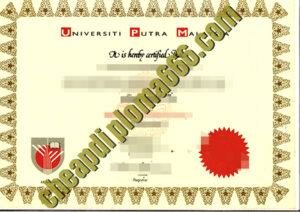 buy University Putra Malaysia degree certificate