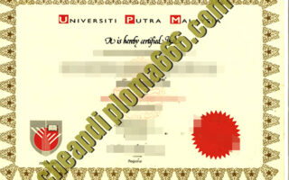 buy University Putra Malaysia degree certificate