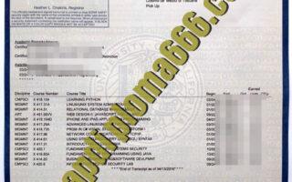 buy University of California, Los Angeles transcript