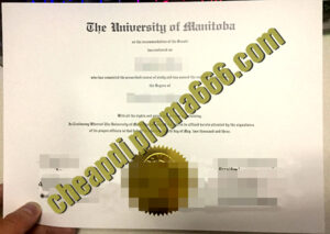 buy University of Manitoba degree