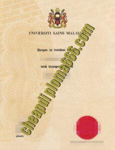 buy Universiti Sains Malaysia degree certificate