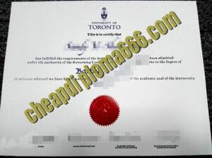 fake University of Toronto degree certificate