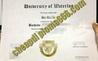 buy University-of-Waterloo degree certificate