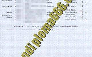 buy University of Wollongong transcript