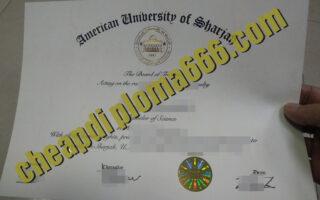 buy American University of Sharjah degree certificate