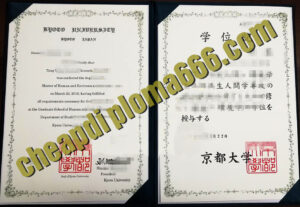 buy Kyoto University degree certifiate