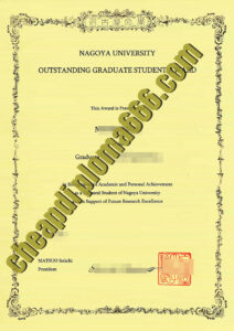 buy Nagoya University degree certificate