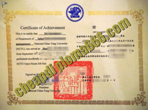 buy National Chiao Tung University degree certificate