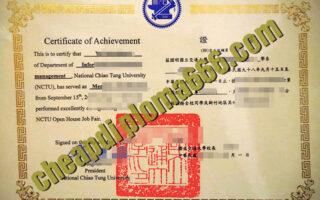 buy National Chiao Tung University degree certificate