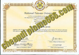 buy National Taiwan University degree certificate