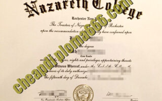 buy Nazareth College degree certificate