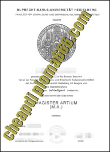 buy Heidelberg University degree certificate