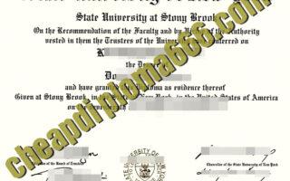 buy State University of New York degree