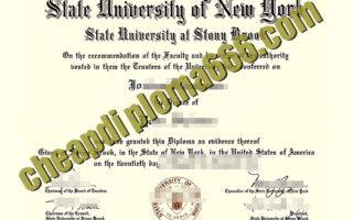 buy Stony Brook University SUNY diploma
