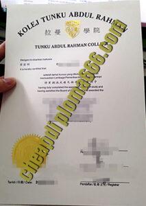 Tunku-Abdul-Rahman-University degree