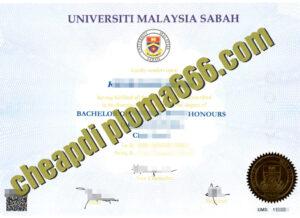 buy Universiti Malaysia Sabah degree