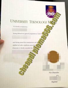 Universiti Teknologi MARA degree