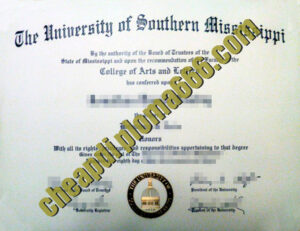 fake University of Southern Mississippi degree certificate