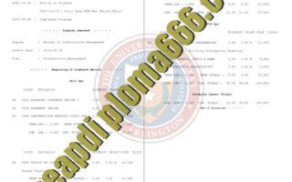 University of Texas at Arlington fake transcript