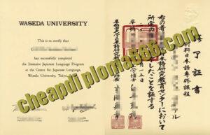 buy fake Waseda University certificate