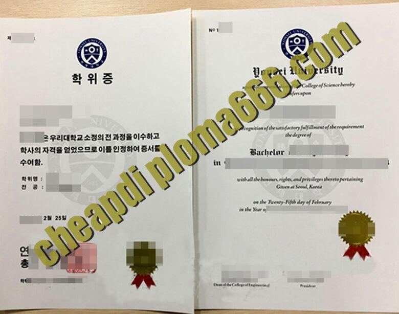 buy Yonsei University degree certificate