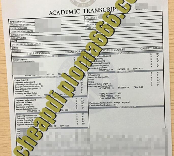 fake Yonsei University transcript