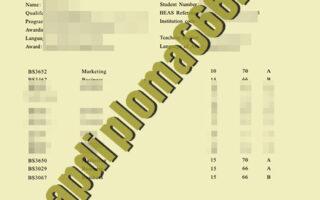 buy Aston University transcript