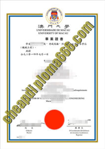 fake University of Macau degree certificate
