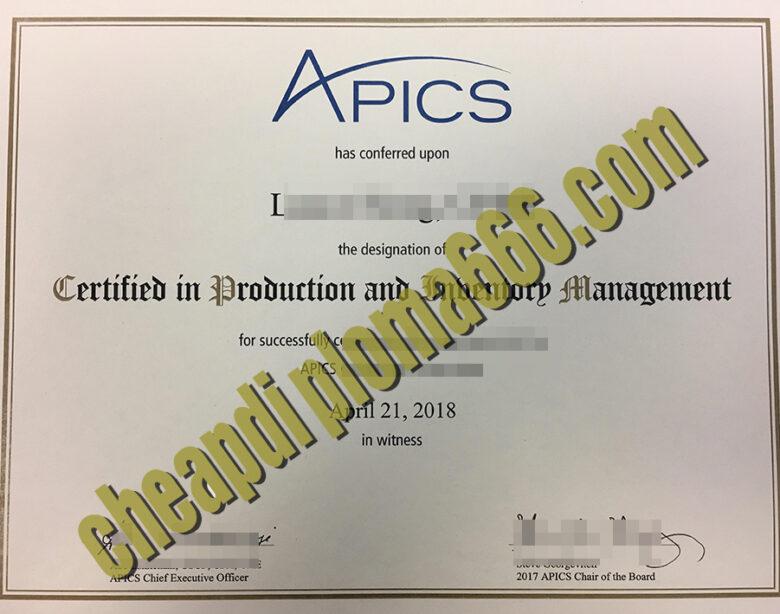 buy APICS certificate