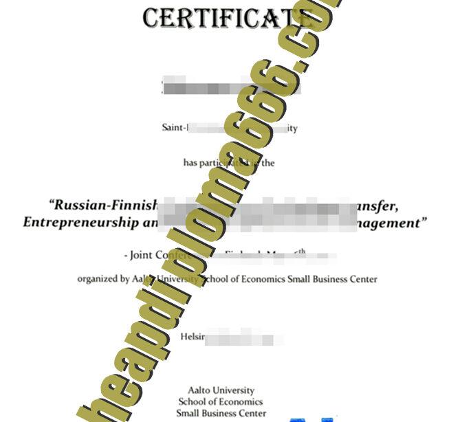 buy Aalto University degree certificate