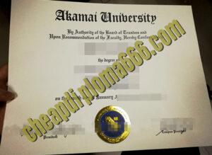 fake Akamai University degree certificate
