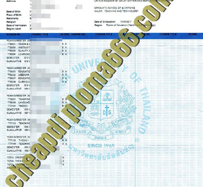 fake Assumption University transcript