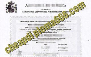 Autonomous University of Madrid fake degree