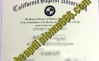 California Baptist University degree