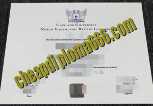 CUNVBC fake degree certificate