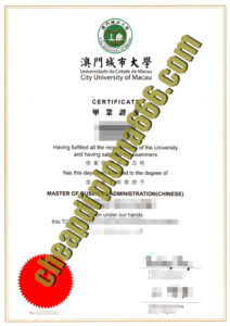 fake City University of Macau degree