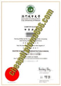fake City University of Macau degree