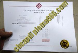buy Hong Kong Polytechnic University degree certificate