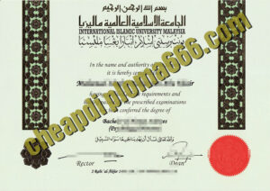 International Islamic University  Malaysia diploma