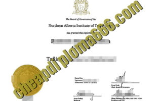 Northern Alberta Institute of Technology diploma