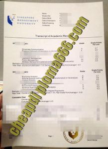 buy SMU fake transcript