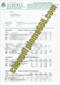 University of Alberta fake transcript